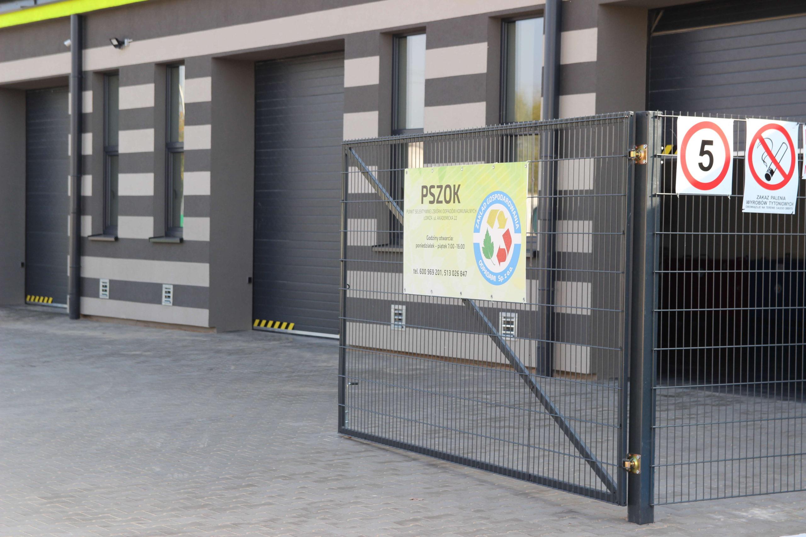 Brama wjazdowa na teren PSZOK